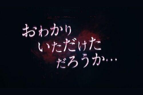 おぎやはぎ 矢作兼 心霊番組 やらせ 暴露に関連した画像-01