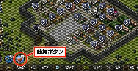 bdcam 2012-05-22 18-27-54-196