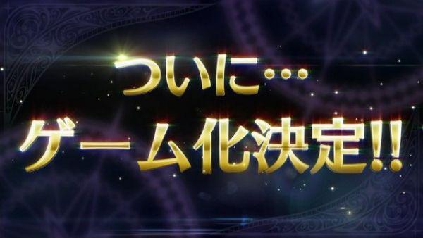 リトルウィッチアカデミア PS4 ゲーム化 2017年発売に関連した画像-02