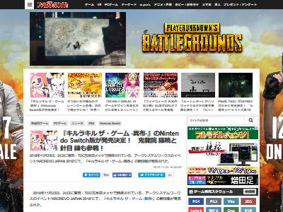 キルラキル ザ・ゲーム ニンテンドースイッチ 発売決定に関連した画像-02