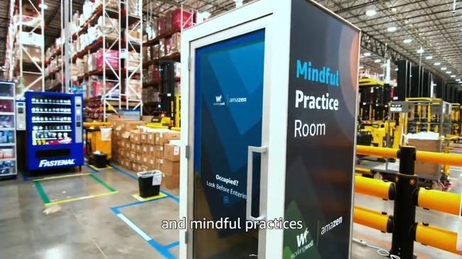 Amazon 倉庫 労働者 瞑想 小部屋 Amazen 設置に関連した画像-01