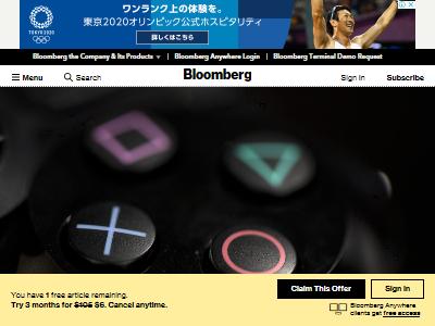 PS5 価格 品薄 コンポーネントに関連した画像-02
