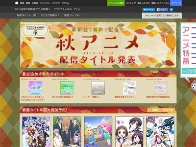 ニコニコ動画 秋アニメに関連した画像-02