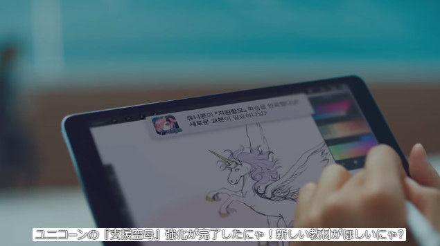 アズールレーン CM 韓国 ユニコーンに関連した画像-16