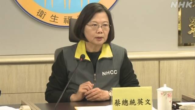 台湾 蔡総統 日本国民 メッセージ 緊急事態宣言に関連した画像-01