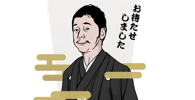 前澤友作 お年玉企画 結果発表サイト URL書き換え 欠陥に関連した画像-01