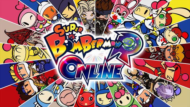 ボンバーマン オンライン PS4 PS5 ニンテンドースイッチ XboxOne XboxSX Steamに関連した画像-01