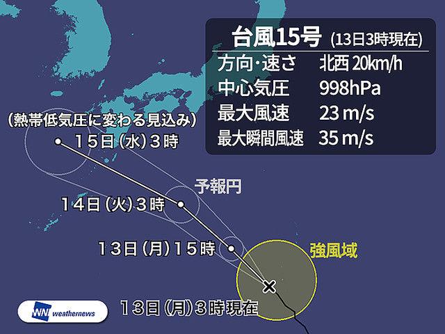 台風 天気予報 九州に関連した画像-03
