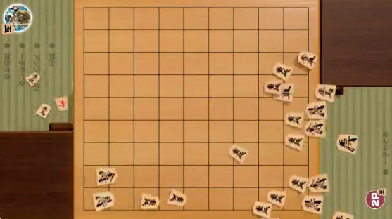 世界のアソビ大全51 ニンテンドースイッチ 将棋に関連した画像-02