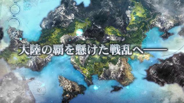 グランクレスト戦記 PS4 ゲームに関連した画像-15