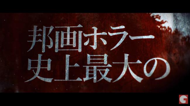 貞子vs伽椰子 リング 呪怨 ホラーに関連した画像-10