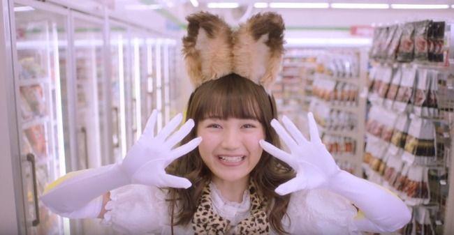 アイドル声優 尾崎由香 有田哲平の夢なら醒めないで 謝罪に関連した画像-01