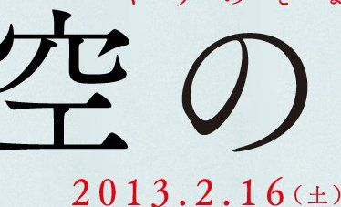 bdcam 2013-01-17 14-19-20-094