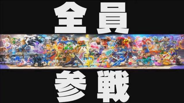 E3 2018 ニンテンドーダイレクト 大乱闘スマッシュブラザーズ 全員参戦 全員登場に関連した画像-03