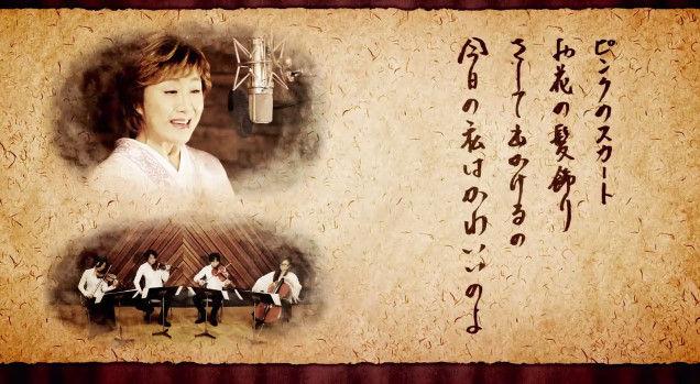 小林幸子 メルト 10周年 歌ってみた 投稿時間に関連した画像-04