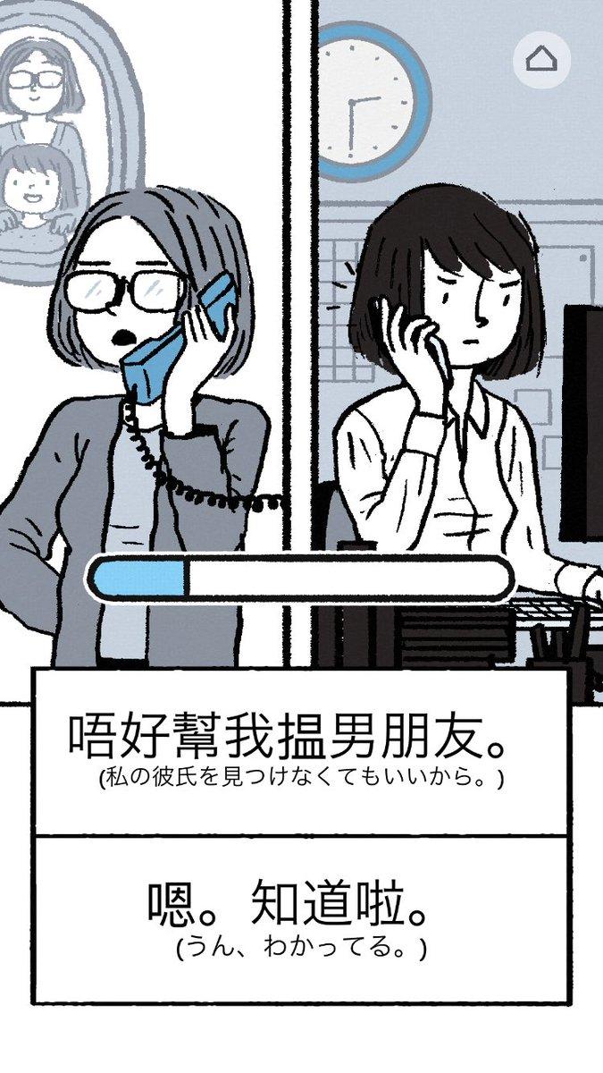 独身 25歳 中国系 アメリカ人 女 ゲームに関連した画像-04