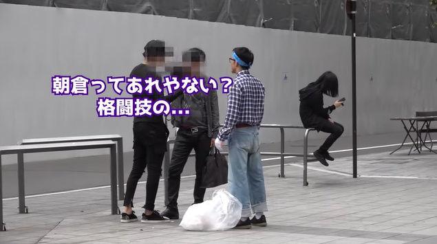 朝倉海 YouTuber 格闘家 オタク ポイ捨て 歌舞伎町 タバコ 喧嘩に関連した画像-20