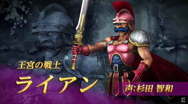 ニンテンドースイッチ ドラクエヒーローズ1.2 PV 杉田智和 プレイアブルキャラ ライアン 参戦に関連した画像-01