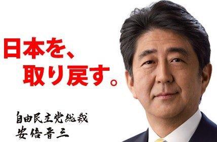 【速報】与党が3分の2議席を確保!!自民が単独で安定多数!!憲法改正待ったなし!