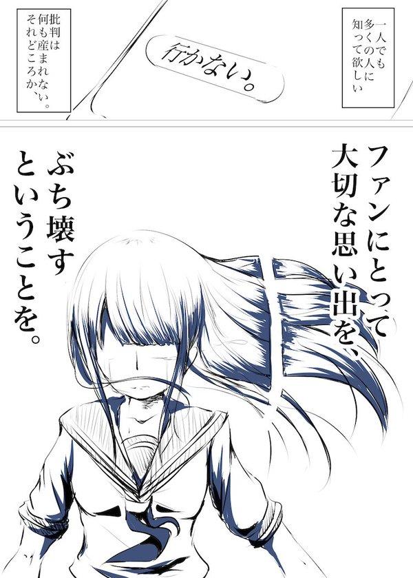 ポプテピピック 私が大好きなアニメを見れなくなった理由に関連した画像-04