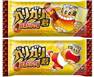 【絶対美味い】『ガリガリ君』から栄養ドリンク風味の「元気ドリンク味」、爆誕wwwwwww 9月末から発売