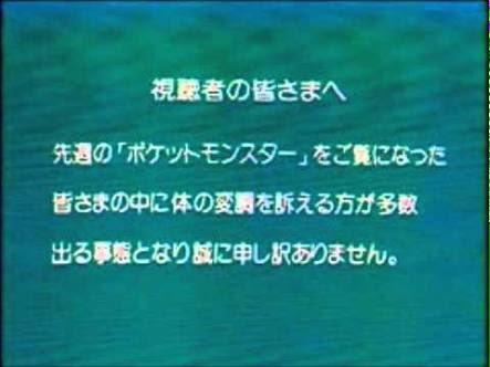 アニメ史に残る愚行 城之内死す エンドレスエイトに関連した画像-25