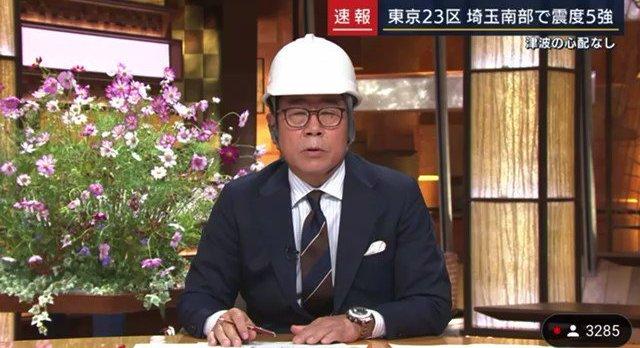 テレビ朝日 ANNニュース テレビ 裏側 地震 ヘルメット パフォーマンスに関連した画像-01
