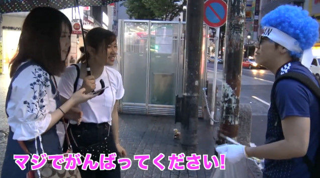 ヒカキン 渋谷 ゴミ拾い ワールドカップに関連した画像-18