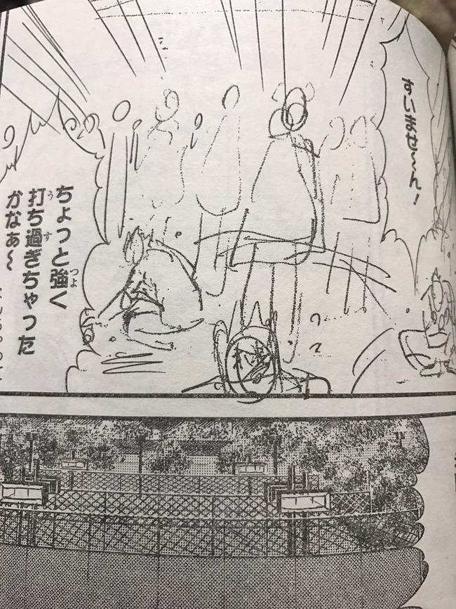 新テニスの王子様作画に関連した画像-04