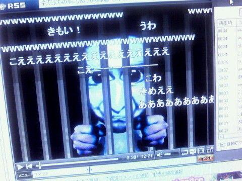 青鬼 韓国 パクリに関連した画像-01
