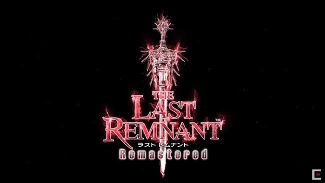 ラストレムナント リマスター PS4に関連した画像-01