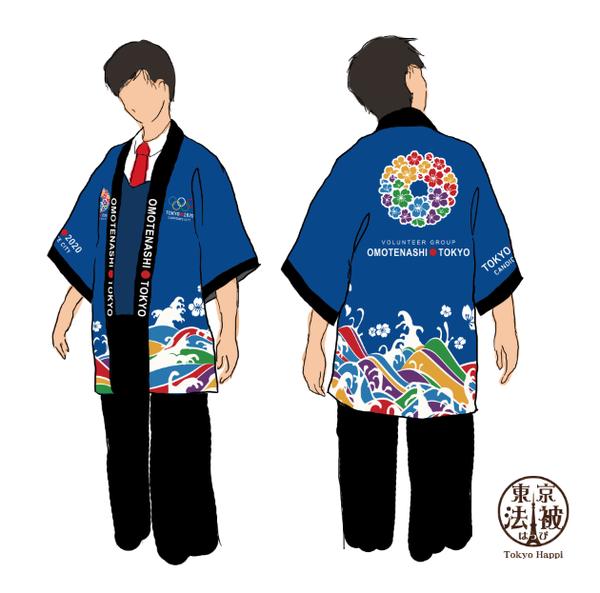 東京五輪 制服 法被に関連した画像-02