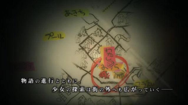 夜廻 ホラー 少女 夜 日本一ソフトウェアに関連した画像-16