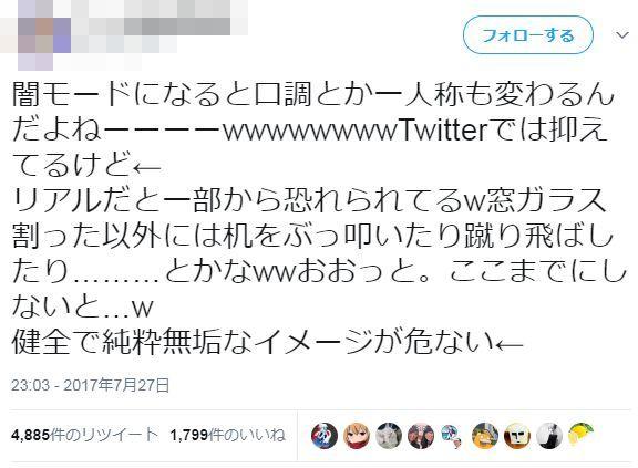 イキリオタク 腐女子 おそ松パーカー 学校 ツイッターに関連した画像-09