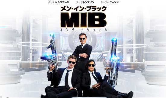 MIB主題歌吹き替え吉本坂46に関連した画像-01