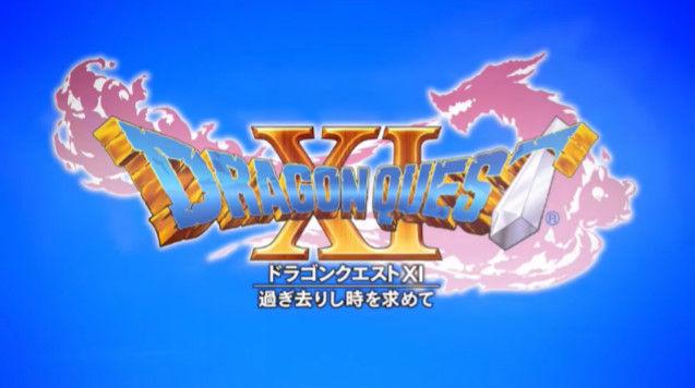 ドラゴンクエスト11 ドラクエ11 に関連した画像-01