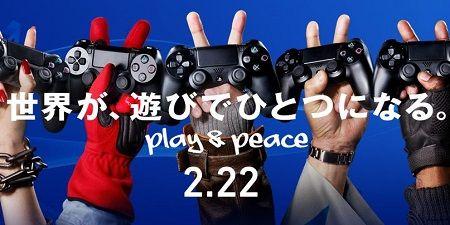 PS4 700万台突破