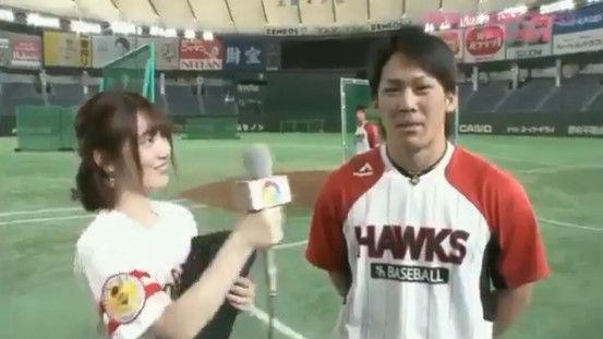 内田真礼 福田秀平 福岡ソフトバンクホークスに関連した画像-04