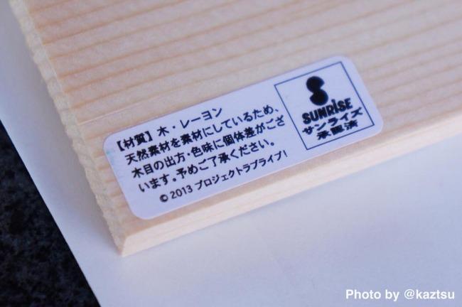ラブライブ! 絵馬 東條希 のんたんに関連した画像-05