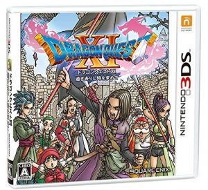 ドラゴンクエスト11 ドラクエ11 PS4 3DS バージョン 特徴 比較 違いに関連した画像-13