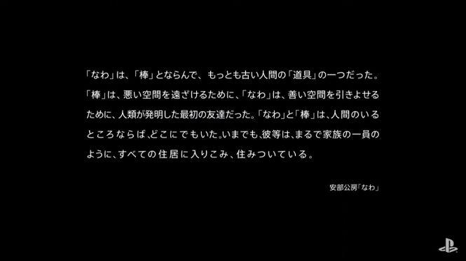 小島監督 デス・ストランディングに関連した画像-02