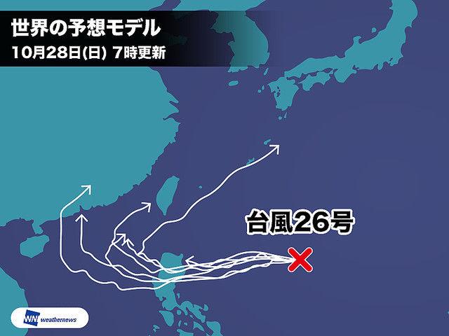 台風26号 イートゥー 進路 天気に関連した画像-04