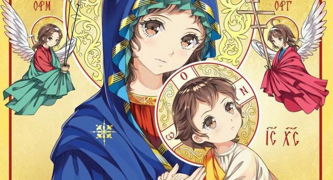 ロシア キリスト教 イコン 宗教画 アニメ調 論争に関連した画像-01