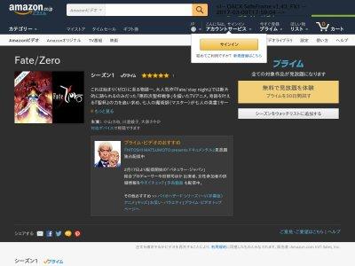 Fate/Zero Amazon プライム ビデオ 無料に関連した画像-02