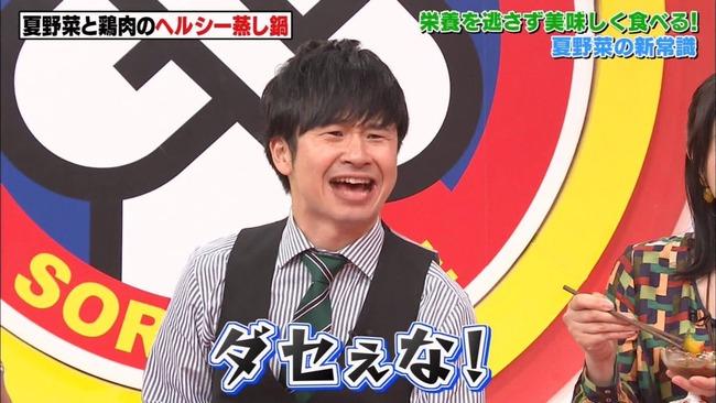 テレビ朝日 テレ朝 自民党 総裁選 岸田文雄 テロップ ダサいに関連した画像-01