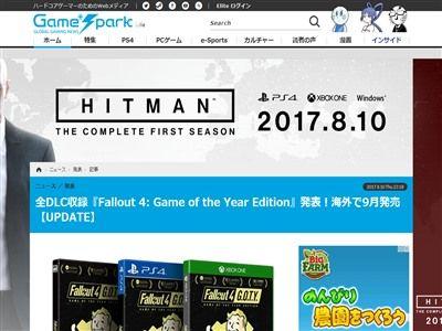 DLC 完全版 フォールアウト4 ゲームオブザイヤー エディション 発売決定に関連した画像-02