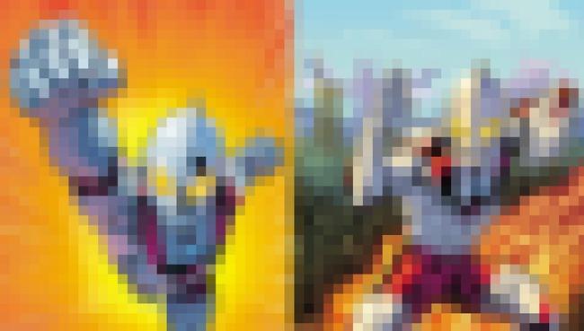 マーベル版 ウルトラマン カバーイラストに関連した画像-01