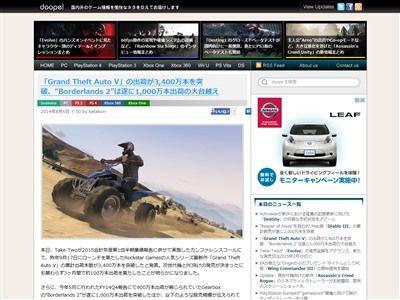 グランド・セフト・オート5 GTA5に関連した画像-02