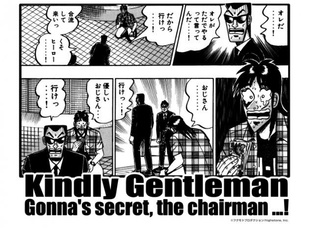 news_xlarge_gentleman
