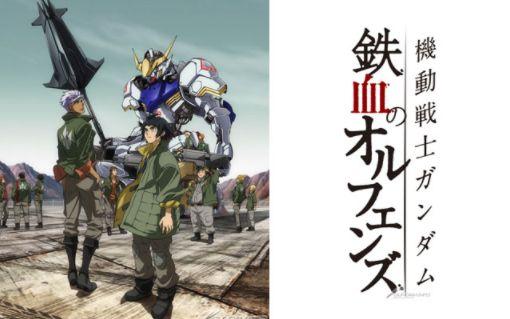 結末 意外 2010年代 アニメ ランキングに関連した画像-01